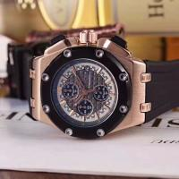 Wholesale Audemars Piguet watch for men sport watch luxury watch quality watches cheap watch from china suppliers