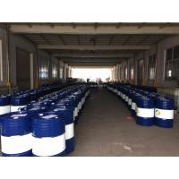 Buy cheap Transparent High Vacuum Pump Oil Industrial Lubricant Oil , 170 KGS Net Weight from wholesalers