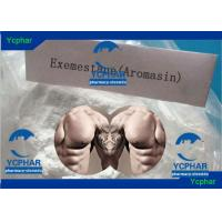 Wholesale Exemestane Aromasin from china suppliers