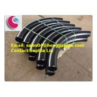 Wholesale pipe bend supplier from China from china suppliers