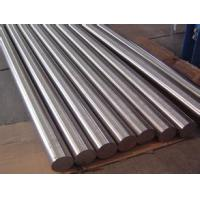 Wholesale Incoloy 800H Round Bar from china suppliers