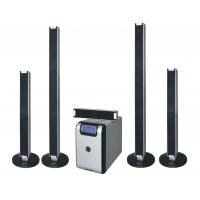 Wholesale outdoor professional speakers ,surround 5.1 DVD home theater sound systems from china suppliers