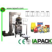 Wholesale Automatic Bag Packaging Machine For Rice, Sugar, Salt, Tea, Coffee, Detergent powder, Pet Foods, Milk, Flour,Liquid, from china suppliers