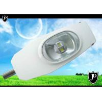 Wholesale Super-slim Environmental Friendly 80W High Power LED Roadway Lighting from china suppliers