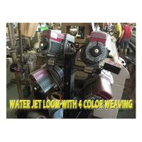 Wholesale Three Color Two Pump Water Jet loom weaving machine , 190cm looms machine manufacturing from china suppliers