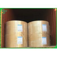 Wholesale 160gsm / 10gsm Poly Coated Paperboard , Food Grade Paper Roll With Great Stiffness from china suppliers