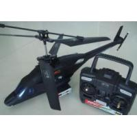 Buy cheap 4CH RC Helicopter from wholesalers