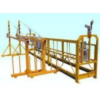Wholesale 800KG - 1000KG electric suspended scaffold / suspended platform / cradle / gondola from china suppliers