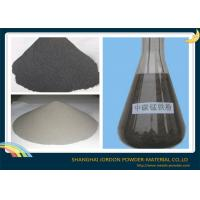 Wholesale Medium Carbon Ferro Manganese Powder C 1.0 %-2.0 % Gray Granule Shapes from china suppliers