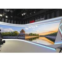 Buy cheap Led indoor video walls 3.91 indoor high resolution led screen with 500x500 Al panel from wholesalers