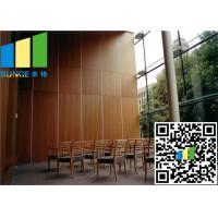 Wholesale Banquet Hall Varifold Acoustic Commercial Sliding Door For Function Room from china suppliers