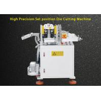 Wholesale High Precision CNC Gasket Cutting Machine , Industrial Fabric Die Cutting Machine from china suppliers