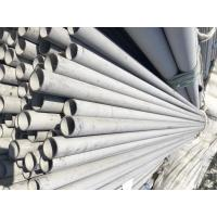 Buy cheap TP317L ASTM A790 Seamless Stainless Steel Pipe AISI 317L / SS Round Tube from wholesalers
