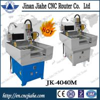 Wholesale High quality 4040 metal cnc engraving machine for sale from china suppliers