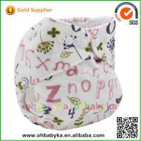 Wholesale wholesale naughty baby cloth diapers from china suppliers