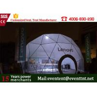 Quality 8 Meters Diameter Lenovo Dome Trade Show Booth Marquee With Professional Design for sale