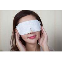 Wholesale Beauty Disposable Eye Mask / Spa Eye Mask for Trips and Working Rests from china suppliers