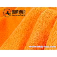 Wholesale Double sides plain coral fleece fabric for blanket fabric and apparel from china suppliers