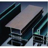 Wholesale Anodized Custom Extruded Aluminum Profiles Section for Window from china suppliers