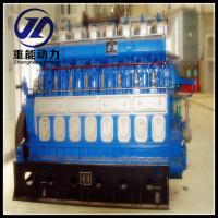 Buy cheap hot sale 3000kw 6 cylinder marine diesel engine/generator set  for sales from wholesalers