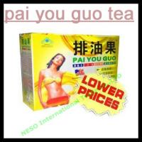 Wholesale Pai you ji plus slimming tea for weight lossing from china suppliers