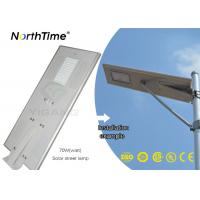 Wholesale Infrared Motion Sensor Integrated Solar Street Light with Light Control App Control System from china suppliers