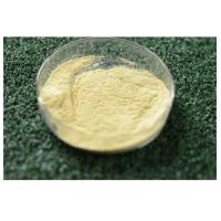 Wholesale CAS 127-47-9 Vitamin A Animal Feed Additive , Medicated Feed Additives Yellow Powder from china suppliers