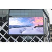 Wholesale Commercial Digital Led Billboard Display Advertising Horizontal 110 / Vertical 70 from china suppliers