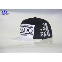 Wholesale 100% Cotton Woven Snapback Baseball Caps from china suppliers