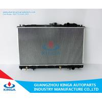 Wholesale Mitsubishi Galant 1987-1992 Auto Radiator MB356528 / MB356555 Performance Radiators Cooling from china suppliers