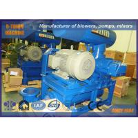 Buy cheap 10KPA - 60KPA Three Lobe Roots Aeration Blower for Sewage Treatment from wholesalers