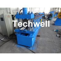 Buy cheap Automatic Steel Guide Rail Cold Roll Forming Machine for Making Security Door Guide Tracks from wholesalers
