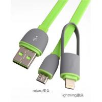 Wholesale Good Material 2 IN 1 Flexibl Smart Phone USB Cable Wholesale For Android Iphone from china suppliers