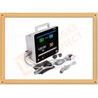 Wholesale Medical 12.1 Inch Portable Patient Monitoring System With Accessories Box from china suppliers
