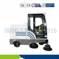Wholesale ide on vacuum battery sweeper from china suppliers