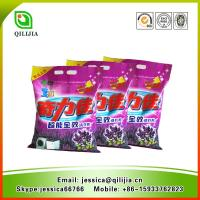 Wholesale 110g, 700g, 1kg, 5kg Plastic Bag Packed Laundry Detergent Powder from china suppliers