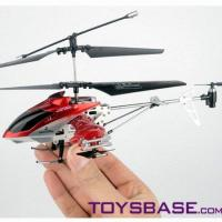 Wholesale 4CH 4 Channel RC Remote Radio Control R/C Gyro Helicopter Gyro Toy (RPC108084) from china suppliers