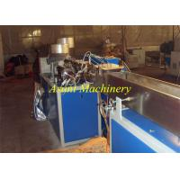 Wholesale Cotton Bud Stick Plastic Pipe Extrusion Machine PP PE Bal Pen Tube from china suppliers