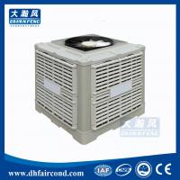 Wholesale DHF KT-30AS evaporative cooler/ swamp cooler/ portable air cooler/ air conditioner from china suppliers