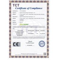 Shenzhen Delong Energy Technology Co.,LTD Certifications