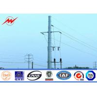 Wholesale 1250Dan Steel Eleactrical Power Pole for 110kv cables +/-2% tolerance from china suppliers