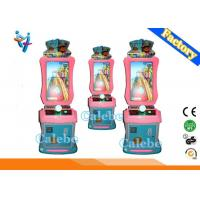 Wholesale Amusement  Indoor Redemption Game Machine Coin Operated Parkour For Children from china suppliers