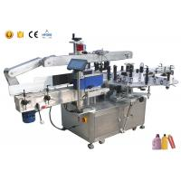 Wholesale Square Sticker Automatic Labeling Machine For Square Bottles 60-200 Pcs / Min from china suppliers