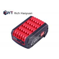 Wholesale 18V 5000mAh Power Tool Lithium Ion Battery , Bosch Cordless Drill Battery Replacement from china suppliers