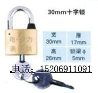 Wholesale The 30 cross lock from china suppliers