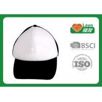 Wholesale Black White Duck Hunting Headwear Wide Brim For Running / Camping from china suppliers