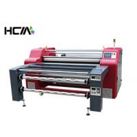 Wholesale Energy Saving Sublimation Heat Transfer Printing Equipment For Garment Industry from china suppliers