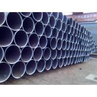 Wholesale BS Standard ASTM API JIS DIN ERW Steel Pipe SCH80 , ISO BV SGS SONCAP from china suppliers