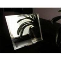 Buy cheap Silver mirror from wholesalers