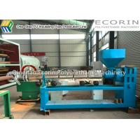 Wholesale Automatic One Step Polyurethane Pipe Production Line For Insulation Pipeline Making from china suppliers